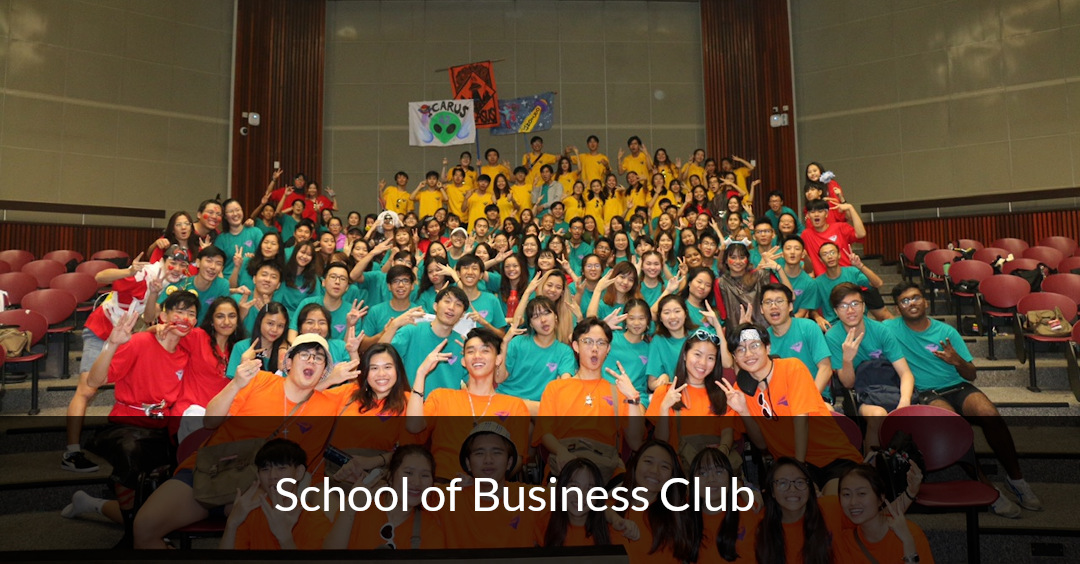 School-of-Business-Club
